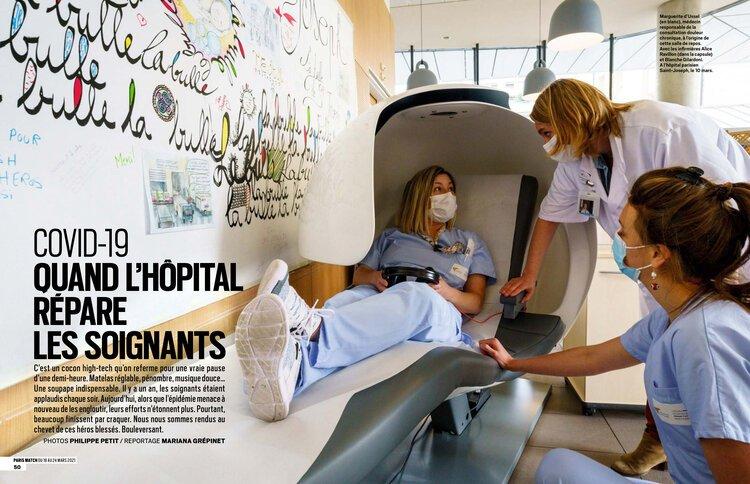 french hospital nap pod